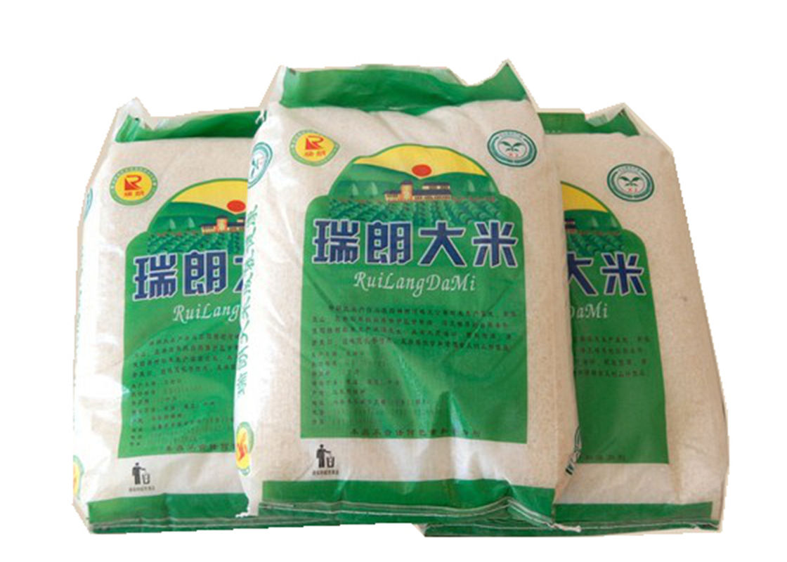 100% Recyclable PP Woven Rice Bag Side Gusset Tear Resistant Multi Color